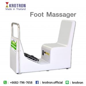 Foot Massager Chair