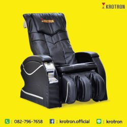 massage-chair-3